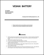 Veshai Battery Manual
